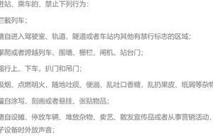 上海地铁12月起禁止手机外放 静音车厢你怎么看?