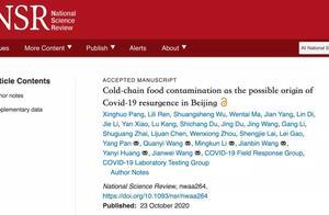 北京新发地疫情病毒来自何方?最新结论来了