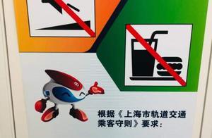新版《上海市轨道交通乘客守则》12月1日起施行,明确禁止乘客使用电子设备时外放声音