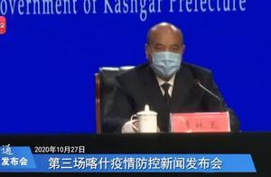 最新!新疆喀什新增确诊5例,新增无症状感染者19例
