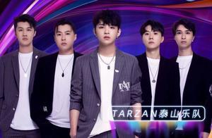 """湖南卫视双11晚会发出""""青春""""集结令""""选秀大时代""""浓缩到这一方舞台"""