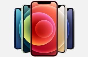 早报:上海地铁禁手机外放 iPhone12加单200万台
