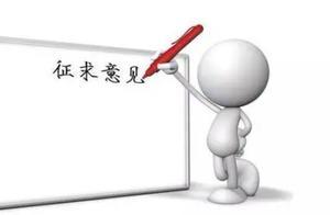 联播pro:郑州这个区域将停水36个小时