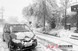 今日起3天 兰州以东仍有雨雪天气