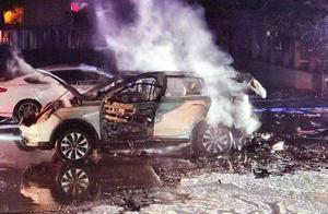 北京一威马电动汽车未充电状态发生爆炸?官方回应