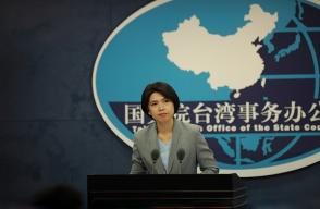 台湾军用包机飞东沙岛被香港要求折返 国台办回应