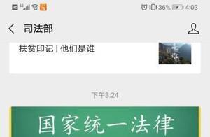 """2020年""""法考""""即将来临,深圳考区多举措防疫"""