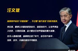 """蓬佩奥接受印媒采访再提""""中国威胁""""外交部:""""蓬氏谎言""""的陈词滥调"""