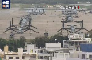 日媒:文件显示美驻日使馆反对遵守日本环境法