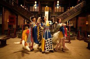 狐狸怎么叫?黄龄、李斯丹妮、张含韵组团献唱《赤狐书生》