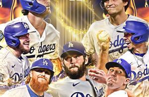 洛杉矶成双冠之城!道奇问鼎MLB世界大赛冠军