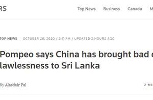 蓬佩奥访斯里兰卡又攻击中国,网友:除了军火交易,美国还给这个世界带来了什么?
