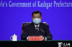 10月27日喀什地区疏附县新增新冠肺炎确诊病例22例,全部为之前无症状感染者转确诊