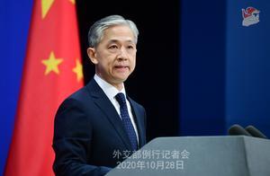 """外交部:""""中国威胁""""是""""蓬氏谎言""""的陈词滥调"""