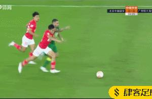 国安0-0恒大,奥古,巴坎布中柱,保塔中楣
