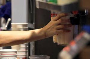奶茶容量与描述有出入,茶颜悦色:杯体容量与广告物料信息带来误导,已进行相关排查并纠错