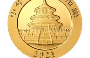 2021版熊猫金银纪念币来了!最大面额10000元,长这样