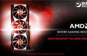 AMD RX 6800/6900正式发布:竟然掀翻RTX 3090还便宜4000