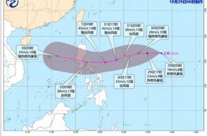2020年19号台风天鹅路径实时发布系统 影响海南最新消息