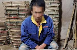 非法捕捞108公斤跳跳鱼被抓,11人违反长江十年禁渔令被依法刑拘
