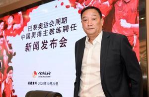 体育|吴胜担任新一届中国男排主教练
