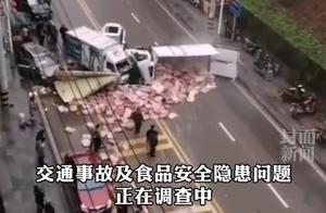 恩施一货车侧翻疑现问题冻肉,官方通报:司机和冷动物已被管控