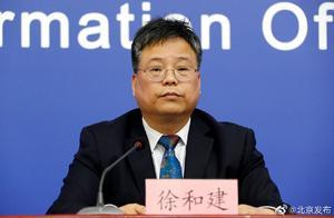 北京解除青岛方向人员进京管控措施,首尔至北京直航恢复