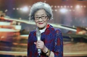 杭州91岁奶奶的购物车里都有啥?你可能猜不到!欢迎来晒奶奶的购物车