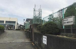 东京部分居民血检一种有害物质超标,污染源可能为美军基地