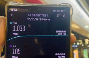 覆盖里程最长!南京地铁实现移动5G全覆盖