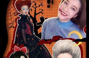 毛晓彤红心皇后,张雪迎伤痕妆,超吓人安妮海瑟薇~万圣节通通搞起来