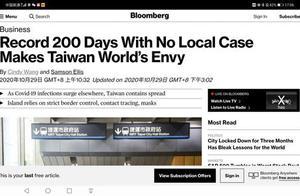 美媒这么吹台湾,怕不是要把中国其他省份都笑哭