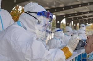 喀什最新核酸检测14人呈阳性,疫情发生区域建立健全村民发热预警机制