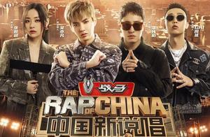 直击《中国新说唱2020》总决赛现场!原来现场观众这么会穿
