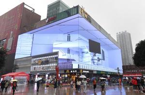 """巨型裸眼3D屏亮相重庆 超酷炫""""太空飞船""""引人冒雨围观""""打卡"""""""