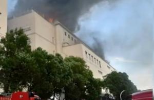 台媒称苹果供应商工厂发生火灾,原因待查,网友:会涨价吗?