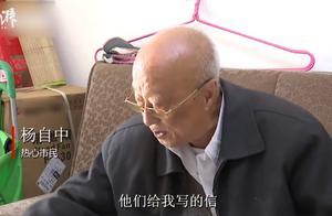 89岁老人30年资助上百名贫困生,将来还想捐献器官,网友:致敬