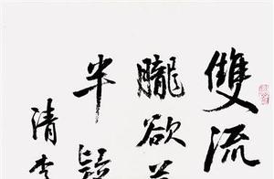 """全国东西部扶贫协作""""携手奔小康""""行动培训班在临夏举办"""