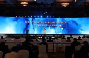 第三届世界顶尖科学家论坛在上海开幕
