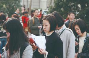 江苏2021年省考招录人数创新高 11月3日开始报名