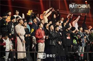 """《中国新说唱2020》历届全国三强同台 百名Rapper""""回家""""助兄弟夺冠"""