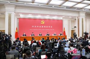 """中央财经委:中美经济彻底""""脱钩""""根本不现实"""