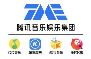 中国互联网企业百强名单公布,腾讯音乐娱乐集团位列前十