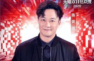 陈奕迅、张艺兴惊艳加盟,天猫双11狂欢夜重磅来袭