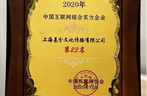 中国互联网协会发布百强报告 趣头条新晋入选