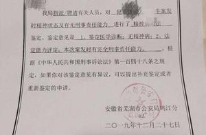 """""""大学老师杀害19岁女生案""""开庭:嫌疑人拒不认罪,自称有精神病"""
