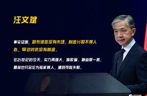 蓬佩奥访问亚洲多国期间一再抹黑攻击中国,中方回应