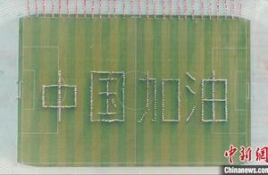 """中国药科大学千名学子拼出""""中国加油""""致敬最美逆行者"""