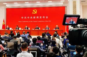 首场中共中央新闻发布会,为啥第一个问题聚焦居民收入?