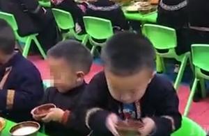 贵州雷山教育局回应一幼儿园让孩子学敬酒:碗里是白开水